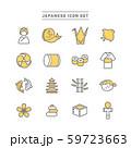 JAPANESE ICON SET 59723663