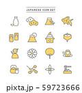 JAPANESE ICON SET 59723666