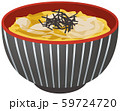 親子丼のイメージイラスト 59724720