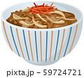牛丼のイメージイラスト 59724721