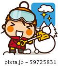 がっこうKids 雪だるま作る女子 雪遊び 59725831