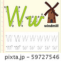 Letter W tracing alphabet worksheets 59727546