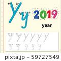 Letter Y tracing alphabet worksheets 59727549