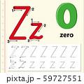 Letter Z tracing alphabet worksheets 59727551