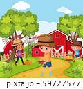 Children at the nature farm 59727577