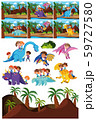 Set of dinosaur character and scene 59727580