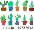 Watercolor style cactus set 59727638