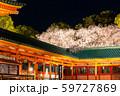 平安神宮 - 紅しだれコンサート  59727869