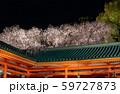 平安神宮 - 紅しだれコンサート  59727873