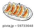 中華料理 食べ物 イラスト 59733648