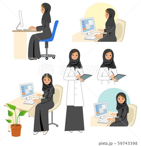 働くアラブ 中東の女性 59743398