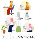 働くアラブ 中東の女性 59743400