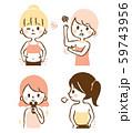 ダイエット 女性 悩み イラストセット 59743956