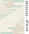 和紙の風合いを感じる日本画 雲-雪輪 59745506