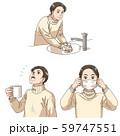 うがい・手洗い・マスクをする男性のセット 59747551
