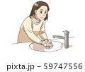 手洗いをする女性 59747556