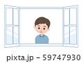 笑顔の男の子 59747930