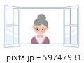 笑顔のおばあちゃん 59747931