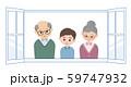 祖父母と男の子 59747932