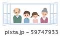 祖父母と孫たち 59747933