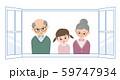 祖父母と女の子 59747934