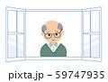 笑顔のおじいちゃん 59747935