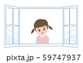 笑顔の女の子 59747937