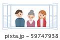 お母さんと夫婦 59747938