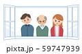 お父さんと夫婦 59747939