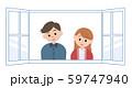 若夫婦 59747940