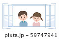 笑顔の子どもたち 59747941