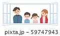 4人家族 59747943