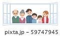 3世帯家族 59747945
