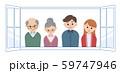 2世帯夫婦 59747946