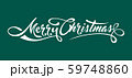 White text Marry Christmas 59748860