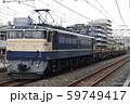 EF65-500番台のレール輸送列車 59749417