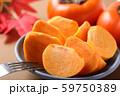 柿 美味しそう 59750389
