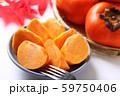 柿 美味しそう 59750406