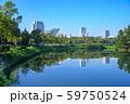 皇居外苑  桜田門方面から撮影した永田町方面 59750524