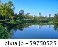 皇居外苑  桜田門方面から撮影した永田町方面 59750525