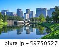 皇居外苑  桜田門方面から撮影した永田町方面 59750527