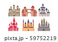 Castles and Fortresses Vector Set. Medieval Buildings Collection 59752219