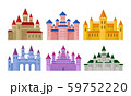 Castles and Fortresses Vector Set. Medieval Buildings Collection 59752220
