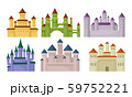 Castles and Fortresses Vector Set. Medieval Buildings Collection 59752221