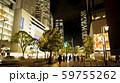 名古屋駅前のイルミネーション 59755262