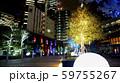 名古屋駅前のイルミネーション 59755267