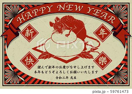 2020年賀状テンプレート「クールデザイン」ハッピーニューイヤー 日本語添え書き付
