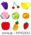 果物アイコン 水彩画風 59762832