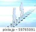 CG 3D イラスト 立体 デザイン シルエット 階段をのぼる男性と女性 59765091