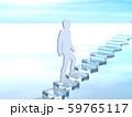 CG 3D イラスト 立体 デザイン シルエット 階段をのぼる男性と女性 59765117